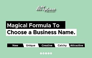 Tips To choose a business name